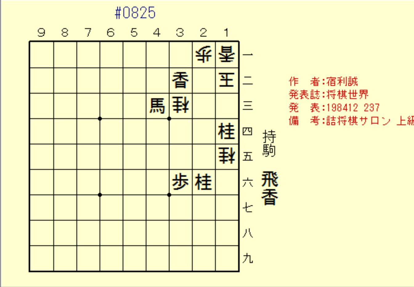 yadori1984